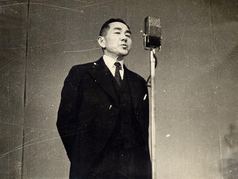 五代目「齋藤久平」